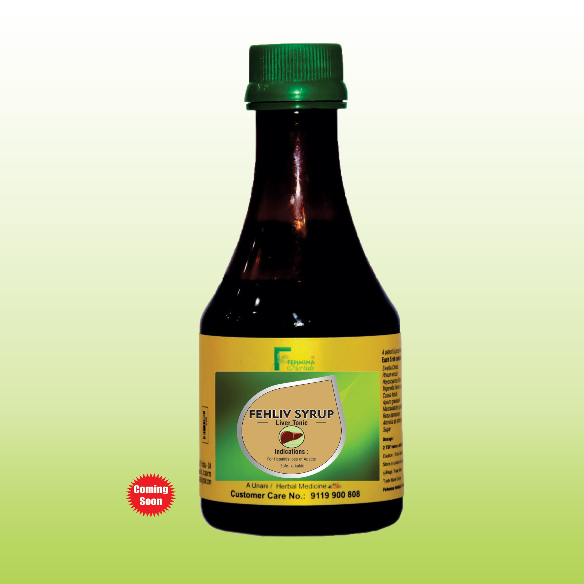 Fehliv Syrup